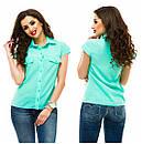 Рубашка недорого №241-бб, фото 5