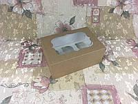 Коробка Крафт для 6-ти кексов с окном для капкейков, маффинов 250*170*110 (с окошком), фото 1