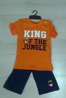 """Костюм для мальчика летний """"King"""" оранжевая футолка+темно-синие шорты. Размеры 4-5 и 5-6 лет"""