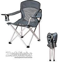 Кресло складное Берег КХ-6010