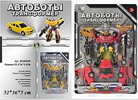 Робот-трансформер Автобот 558950 R
