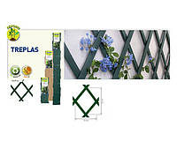Шпалера TENAX 'Треплас' для декоративного ограждения (фасованная) 1х2 зеленая
