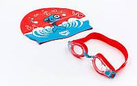 Набор для плавания детский:очки, шапочка AR-92413(поликарбонат, силикон,TPR) красный