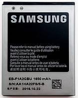 Аккумуляторная батарея original к мобильному телефону Samsung GT- i9100 GALAXY S II 1650mAh (EB-F1A2GBU)