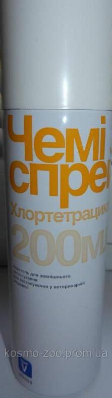 Чеми спрей (Chemi spray). антибактериальный аэрозоль, 200 мл