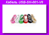 Кабель USB V8 USB-SH-001-V8,Кабель переходник