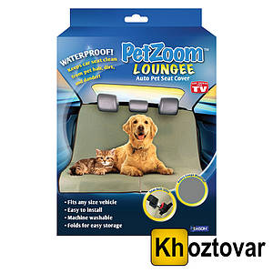 Чохол на крісло автомобіля для перевезення тварин Pet Zoom Loungee