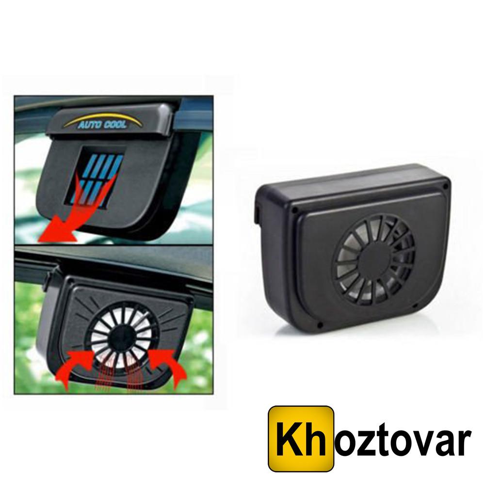 Автомобильный вентилятор на солнечной батарее Auto Cool - Интернет-магазин Khoztovar.com.ua в Одессе