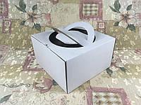 Коробка под торт с ручкой, Белая, 26х26х15 см