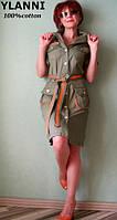 Платье сарафан женский Safary 331