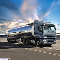 Транспортные услуги по перевозке опасных грузов