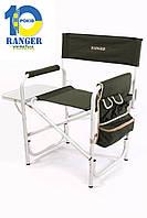 Раскладное кресло Ranger FC 95200S(алюминий)