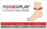 Суппорт на голеностоп PowerPlay 4106 размер L/XL, фото 4