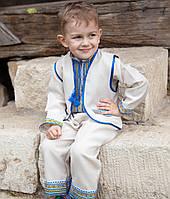 Вишиті костюми трійки (1-9 років)