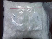 Фибра полипропиленовая 0,6 кг.
