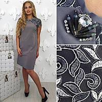 c141baa69be Летнее платье 52 размер в Украине. Сравнить цены