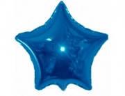 Воздушный шарик  из фольги разные виды звезда, синий