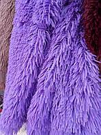 Плед травка из искусственного меха 220х240 Koloco ,лаванда