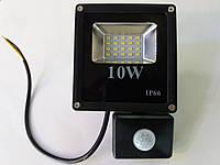 Светодиодный Прожектор LED c датчиком FL-10W-стандарт