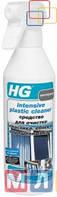 HG Средство для чистки пластика, штор и окрашенных стен, 0,5 л