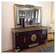 Буфет с зеркалом в классическом стиле, гостиная  Эрмитаж