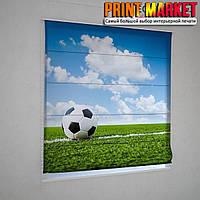 Римские шторы футбольный мяч