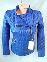 Женская куртка стеганка оптом