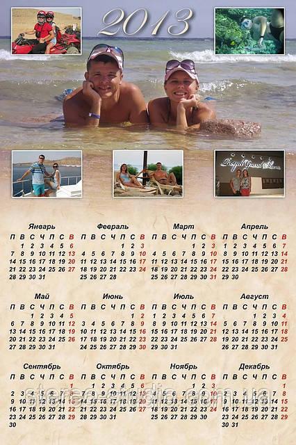 Коллаж на календаре