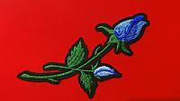Аппликация (термо) ср. розы 2 бутона  голуб. 13х5 см