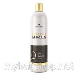 Шампунь глубокой очистки SCHWARZKOPF Supreme Keratin Deep Clarifying Shampoo 01 500 мл
