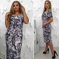 Платье с рукавом большой размер.Размер: 52,54,56,58, фото 1
