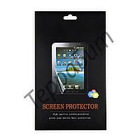Антибликовая защитная пленка для Samsung P5100, P5110, N8000 Galaxy Tab 2 10.1 Anti Glare