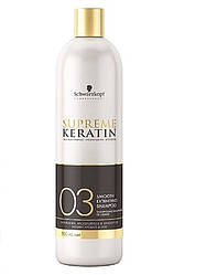 Разглаживающий шампунь SCHWARZKOPF Supreme Keratin Smooth Extending Shampoo 03 500 мл