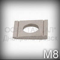 Шайба 8 косая оцинкованная квадратная DIN 434, ГОСТ 10906-78