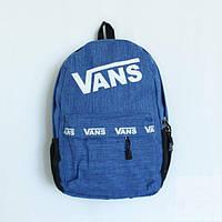Модный молодёжный рюкзак школьный