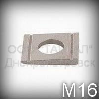 Шайба 16 косая оцинкованная квадратная DIN 434, ГОСТ 10906-78
