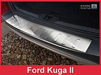 Накладка на задний бампер из нержавейки Ford Kuga 2 2013+