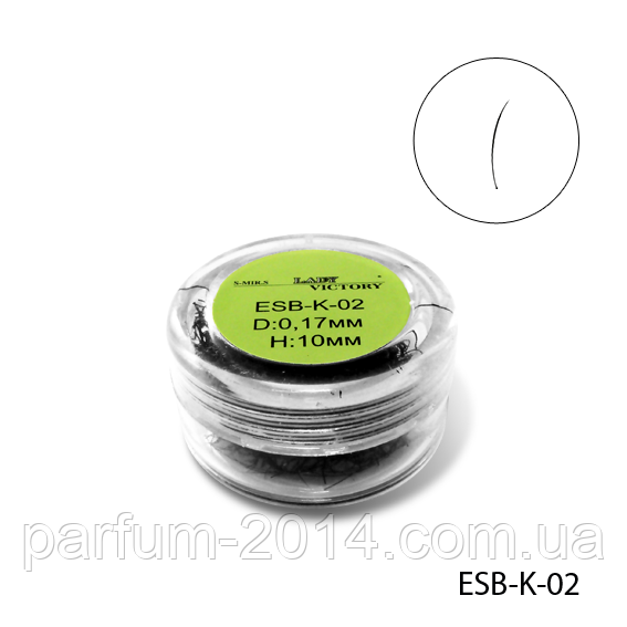 Ресницы в банках ESB-K-02 (диаметр: 0,17 мм, длина: 10 мм),