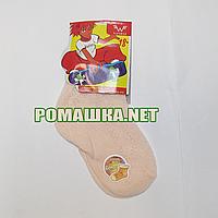 Детские летние носки с дырочками р. 116-122 для девочки 80% хлопок 20% полиамид 3720 Персиковый