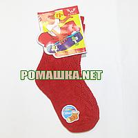 Детские летние носки с дырочками р. 116-122 для девочки 80% хлопок 20% полиамид 3720 Красный