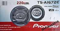 Автоколонки Pioneer TS-A1672E