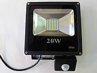 Светодиодный Прожектор LED c датчиком FL-20W-стандарт