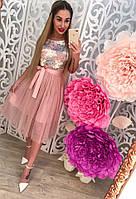 Женское стильное платье с органзой и вышивкой