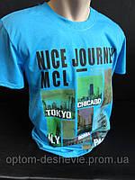 Молодежные футболки купить оптом со склада., фото 1