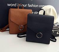 Рюкзак сумка с кольцом
