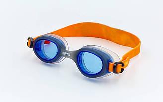 Очки для плавания Arena HOT WHEELES UNO FW11 PLUS AR-92387(TPR, поликарбонат, силикон,серые)