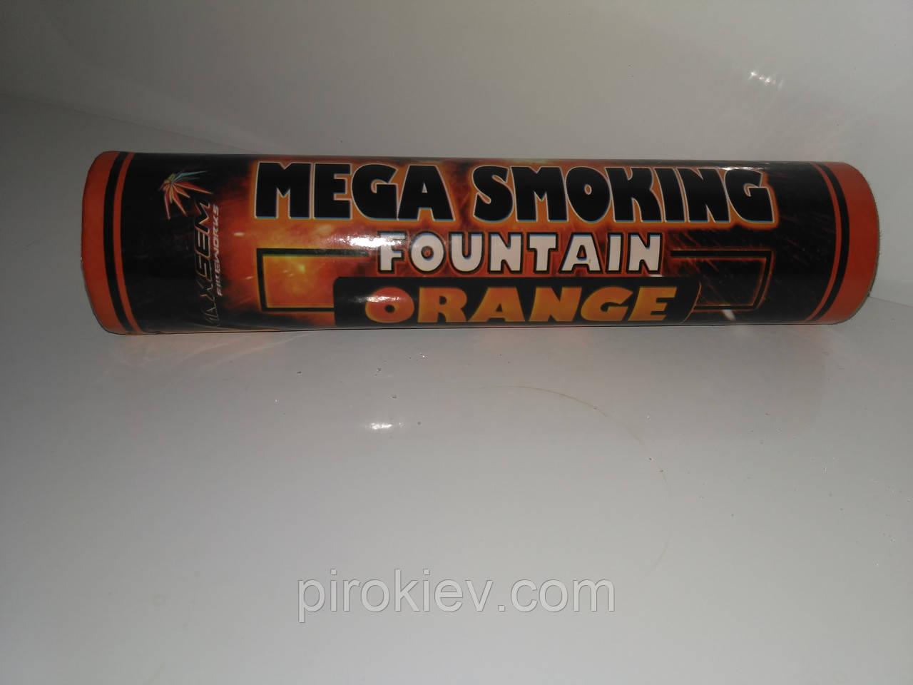 Двойной большой дым оранжевого цвета MAXSEM MA0514