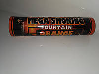 Двойной большой дым оранжевого цвета MAXSEM MA0514 , фото 1
