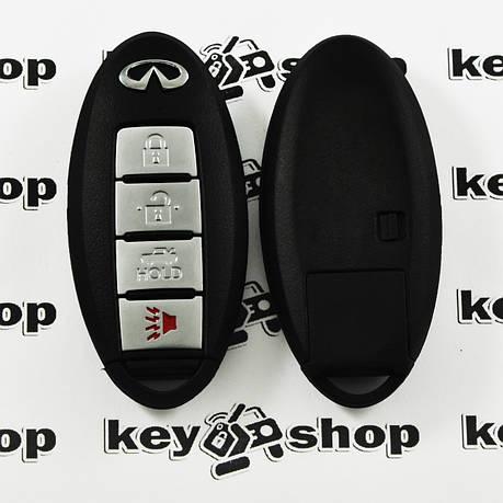 Оригинальный ключ Infiniti (Инфинити) 3 кнопки + 1 (panic), чип ID46 c частотой 315 MHz, фото 2