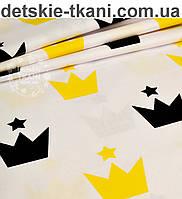 Бязь с черными и желтыми коронами на белом фоне (№ 811а)